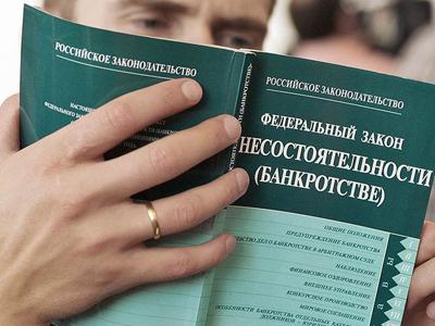 Какие документы необходимо представлять в Арбитражный суд вместе с заявлением о признании гражданина банкротом?