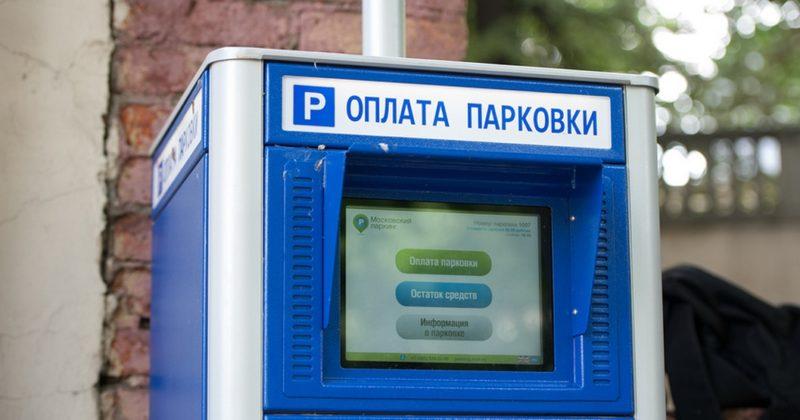 Платные парковки Воронежа: ответы на вопросы